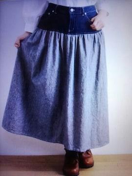 ●LILASIC●ストライプ×コットンリネンデニム切替スカート L新品インディゴ
