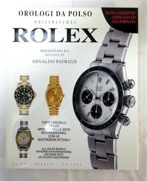 書籍 OROLOGI DA POLSO(オロロジダポルソ) 腕時計ロレックス