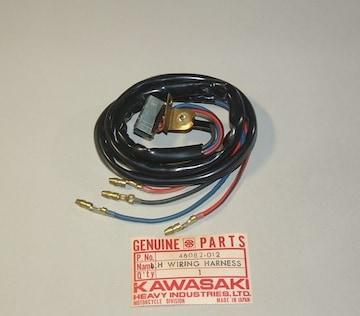 カワサキ A1 A7 SG GA B1 B1L F2 左スイッチ・ハーネス 絶版