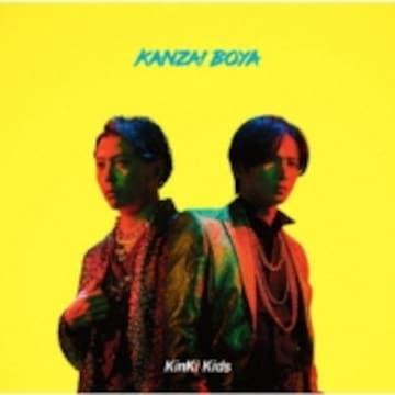 即決 KinKi Kids KANZAI BOYA CD+Blu-ray Disc 初回盤A 新品