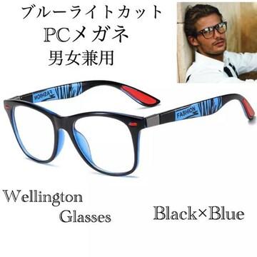 ウェリントン メガネ ブルーライトメガネ 伊達眼鏡 ブルー