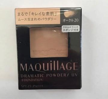 切手可 マキアージュ ドラマティックパウダリー オークル20