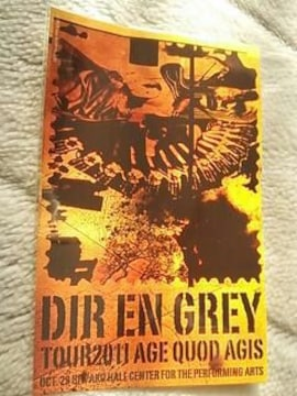 DIR EN GREY◆tourステッカー2011◆未開封