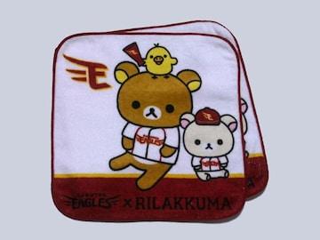 ☆【楽天イーグルス】×コリラックマ ハンドタオル2枚組