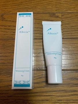 アルバニアSP☆ホワイトニングクリーム☆30g+お試し品☆美白クリーム☆