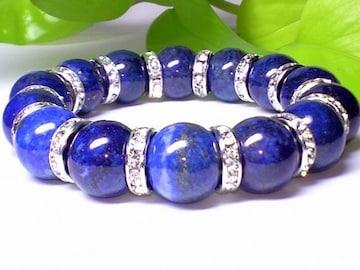 ラピスラズリ瑠璃石14ミリ銀平ロンデル数珠