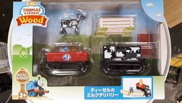 新品トーマス 木製レールシリーズ ディーゼルのミルクデリバリー