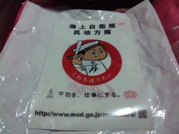 【新品】(広島カープ)呉海上自衛隊コラボクリアファイル