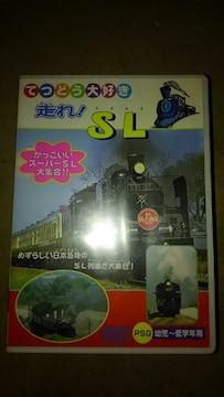 DVDソフト てつどう大好き 走れ!SL  汽車