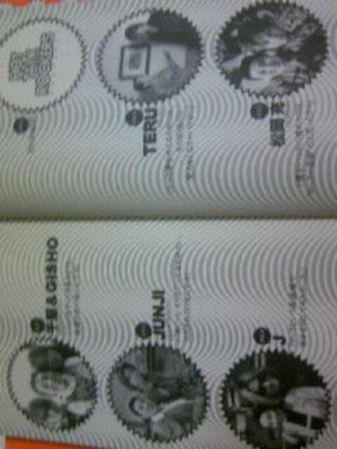 初版本 ホットトークロッカーズ/V系ヴィジュアルバンドGLAY LUNASEA東海林のり子 < タレントグッズの