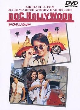 ■-d-.マイケル・J・フォックス[ドク・ハリウッド]DVD切手可