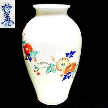 21.5�p人間国宝十三代 酒井田 柿右衛門 錦草花文 花瓶
