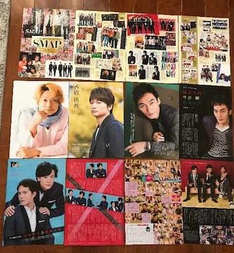 SMAP スマップ☆雑誌切り抜き16枚(28ページ) 香取慎吾さん多め