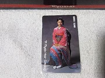 テレカ 50度数 小川範子 '91 明星ヘアカタログ W 未使用