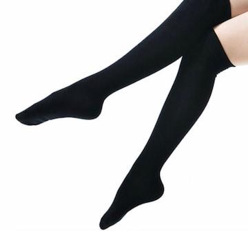 送料無料 新品 ■ シンプル ニーハイ ソックス 靴下 黒