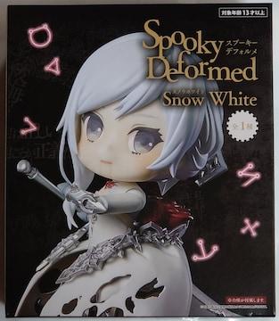 SINoALICE Spooky Deformed Snow White スプーキー デフォルメ スノウ ホワイト