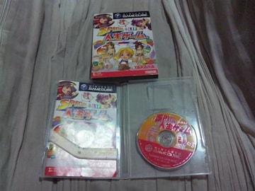 【GC】スペシャル人生ゲーム