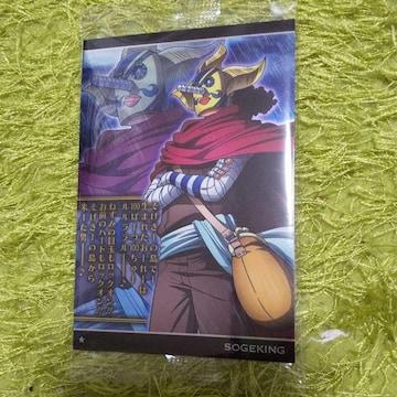 ワンピース ウエハースおまけのカード