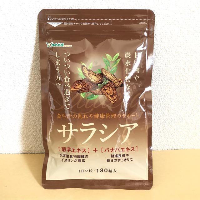 サラシア 炭水化物ブロック 菊芋 ダイエットサプリメント < ヘルス/ビューティーの