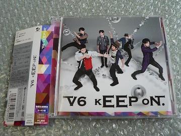 V6『kEEP oN.』初回限定盤B【CD+DVD】キーポン盤/他にも出品中