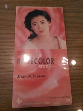 中山美穂*ロゼカラー*CDシングル美品☆YOUANDI◇