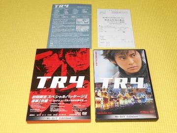 DVD★T.R.Y. トライ 初回限定版