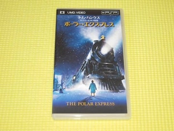 PSP★ポーラー・エクスプレス UMD VIDEO トム・ハンクス