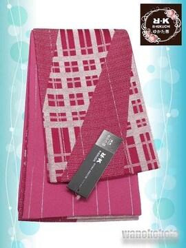 【和の志】RKブランド◇浴衣用小袋帯◇ピンク系◇YKB-105