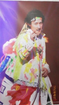 岩本照「滝沢歌舞伎ZERO 2019」限定ステージフォト新品貴重