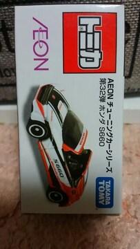 トミカ イオン 限定品 チューニングカーシリーズ32 ホンダ S660 未開封 新品