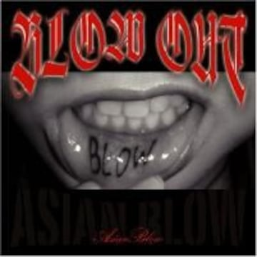 asian blow blow out 日本語ラップ フィメール