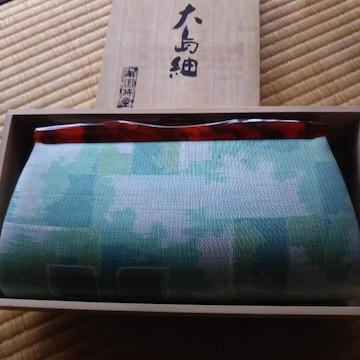 大島紬 和装用 セカンドバック