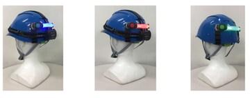 新品 ヘルメット用LED導光板ライト KLT-001