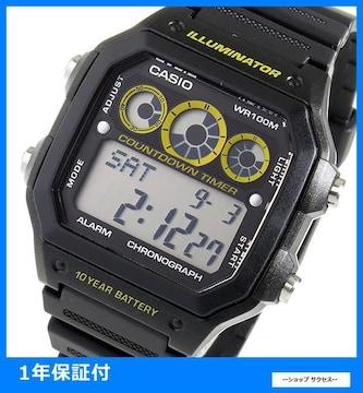 新品 即買い■カシオ 腕時計 AE-1300WH-1A ブラック/イエロー