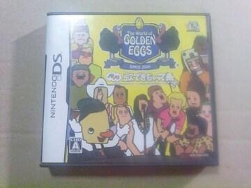 【送料無料】ザ ワールド オブ ゴールデン エッグス リズムアク