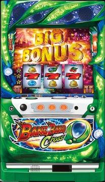 実機 バンバンクロス (BANG BANG CROSS) ◆コイン不要機付◆