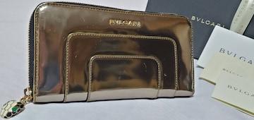 正規 ブルガリ セルペンティ スネーク装飾ラウンドジップ長財布 ゴールド 蛇×ロゴ