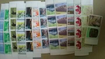 いろんな62円切手50枚未使用品  6250ー4
