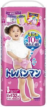 【パンツ ビッグサイズ】トレパンマン女の子 トイレトレーニン