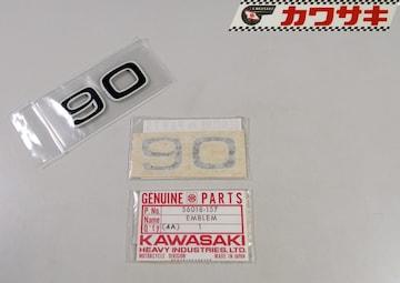 カワサキ MC1 90MS サイドカバーエンブレム 1枚 絶版新品