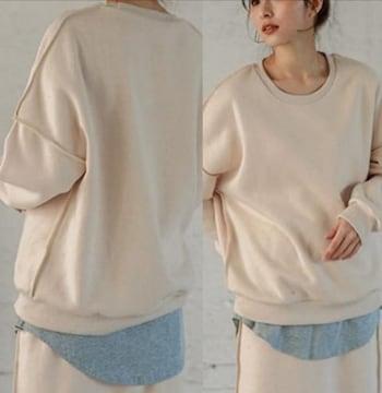 M~LL位/新品☆裾ラウンド/レイヤードつけ裾/灰