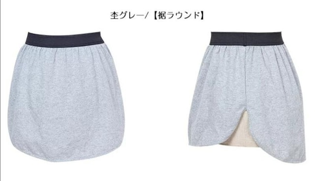 M~LL位/新品☆裾ラウンド/レイヤードつけ裾/灰 < 女性ファッションの