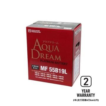 MF55B19L AQUA DREAM バッテリー 標準車/充電制御車対応