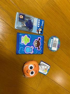 ディズニー 新品 まとめ セット お得