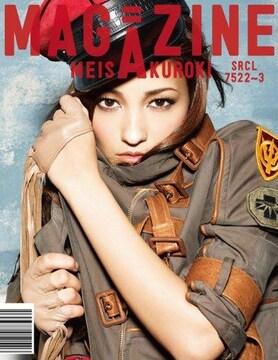 [新品]黒木メイサMAGAZINE(初回生産限定盤A)[DVD付]