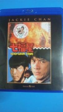 七福星 Blu-ray ジャッキーチェン サモハンキンポー ユンピョウ