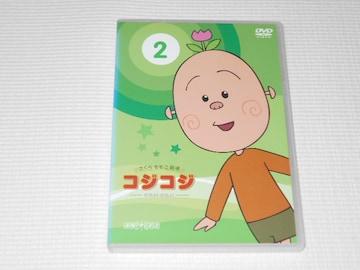 DVD★さくらももこ劇場 コジコジ 2 レンタル用