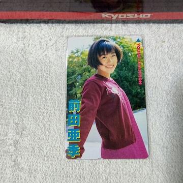 テレカ 50度数 前田亜季 ヤングチャンピオン W 未使用 ヤンチャン