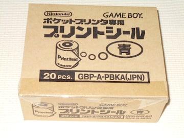 GB★プリントシール 青 ポケットプリンタ専用 1ケース(20個入り)