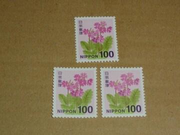 未使用 100円切手 3枚 普通切手